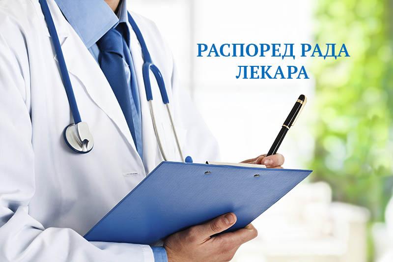 raspored_rada_lekara_800n